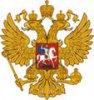 Всероссийская академия внешней торговли Министерства экономического развития Российской Федерации (г. Москва)