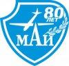 Московский авиационный институт (государственный технический университет)